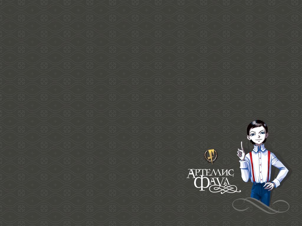 fanmade artemis fowl wallpapers - photo #35